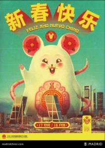 ano_nuevo_chino_2020